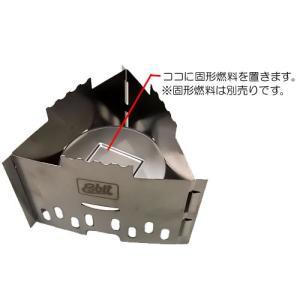 Esbit(エスビット) ステンレスストーブ CS75S【固形燃料/ストーブ/コンロ/バーナー/登山】 oxtos-japan