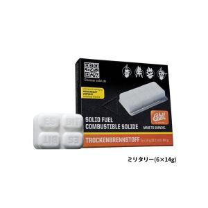Esbit(エスビット) 固形燃料 ミリタリー oxtos-japan