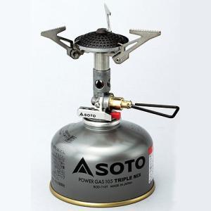 【ポイント5倍】SOTO(ソト) マイクロレギュレーターストーブSOD-300S【コンロ/ストーブ/バーナー】 oxtos-japan