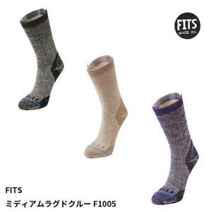 【ポイント5倍】FITS(フィッツ) ミディアムラグドクルー F1005 【中厚手/メリノウール/登山/靴下/ソックス】|oxtos-japan