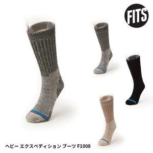 【ポイント5倍】FITS(フィッツ) ヘビーラグドブーツ F1008 【厚手/登山/ソックス/靴下/メリノウール】|oxtos-japan