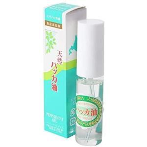 天然ハッカ油スプレー12ml|oxtos-japan