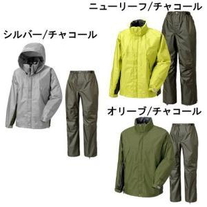 PUROMONTE(プロモンテ)ゴアテックスレインスーツメンズ SR117M【レインウェア/ウエア】|oxtos-japan