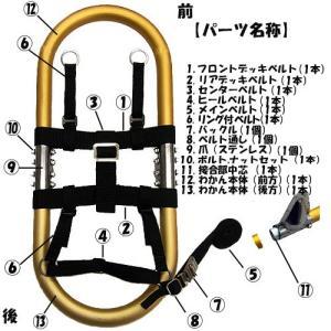 オクトス・オリジナルわかん交換パーツ センターベルト(1本)|oxtos-japan