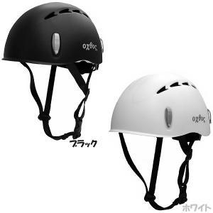 オクトス・登山・クライミング用ヘルメット【登山/クライミング】|oxtos-japan