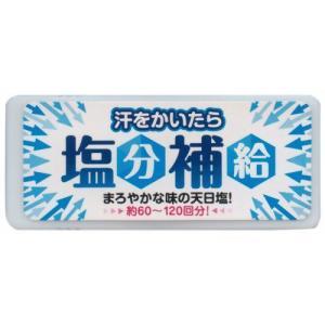 赤穂あらなみ塩 汗をかいたら塩分補給 12g|oxtos-japan