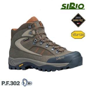 SIRIO(シリオ) ライトトレッキングシューズ P.F.302【oxtosシューズケース付】【登山靴/トレッキング/シューズ/ハイキング】|oxtos-japan