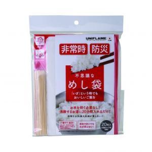 【ポイント5倍】ユニフレーム(UNIFLAME) 不思議なめし袋(20枚入)663011|oxtos-japan