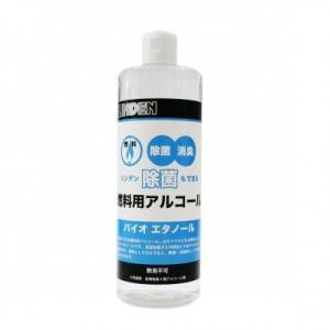 【20%OFF】リンデン 除菌もできる燃料用アルコール LD12000000【アルコール/ボンベ/カートリッジ/コンロ/ストーブ/バーナー】|oxtos-japan