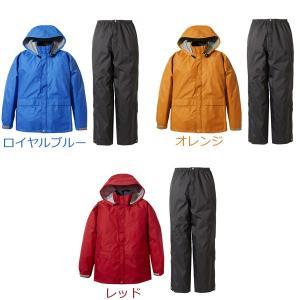 【30%OFF】Puro Monte(プロモンテ)メンズ ゴアテックス レインスーツ SR130M【レインウェア/ウエア】|oxtos-japan