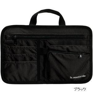 【50%OFF】mountaindax(マウンテンダックス)パックインオーガナイザーS DA-957【収納/パッキング/ザック/リュックサック】|oxtos-japan|03
