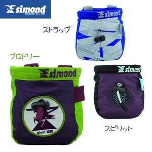 【50%OFF】simond(シモン)チョークバッグ M SI-1635502【クライミング/滑り止め】|oxtos-japan