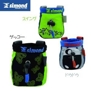 【50%OFF】simond(シモン)チョークバッグ S SI-1635503【クライミング/滑り止め】|oxtos-japan