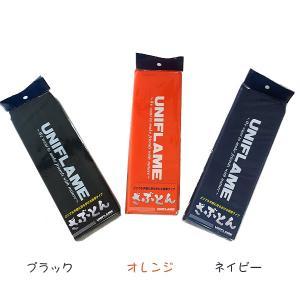 【ポイント5倍】UNIFLAME(ユニフレーム) ざぶとん【クッション/マット】|oxtos-japan