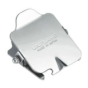 【ポイント5倍】UNIFLAME(ユニフレーム) ガス抜きクリップ 650103|oxtos-japan