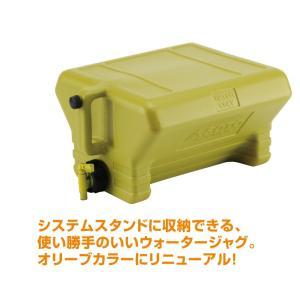 SOTO(ソト)ウォータージャグ ST-620LV|oxtos-japan