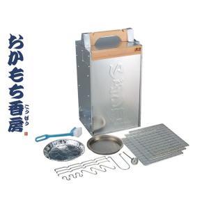 SOTO(ソト)おかもち香房 ST-123|oxtos-japan