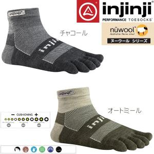 injinji(インジンジ)アウトドア ミッドウェイト ミニクルー ヌーウール 223330【ソックス/靴下/5本指】【ゆうパケット発送可能】|oxtos-japan