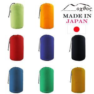 oxtos(オクトス)透湿防水スタッフバッグ6L【ゆうパケット発送可能】|oxtos-japan