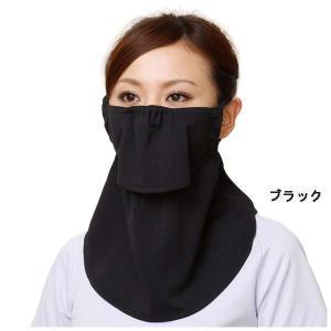 ヤケーヌ スタンダード 560 (ブラック)【ゆうパケット発送可能】|oxtos-japan