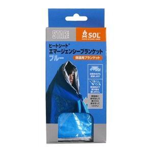 SOL(エスオーエル) ヒートシート エマージェンシーブランケット ブルー 12743 【ゆうパケット発送可能】|oxtos-japan