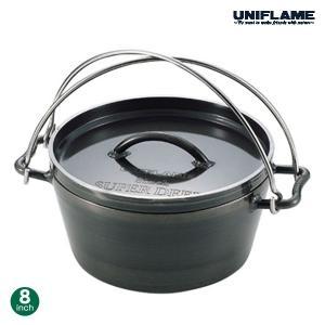 UNIFLAME(ユニフレーム) UFダッチオーブン 8インチ 660935|oxtos-japan