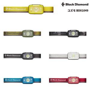 Black Diamond(ブラックダイヤモンド) コズモ225 BD81049【225ルーメン/ヘッドランプ/ヘッドライト】|oxtos-japan