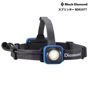 Black Diamond(ブラックダイヤモンド) スプリンター BD81077【200ルーメン/ヘッドランプ/ヘッドライト】|oxtos-japan