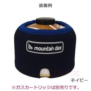 mountain dax(マウンテンダックス) カートリッジカバーIIM DA-727M|oxtos-japan