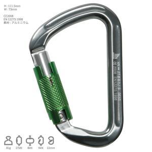 mountain dax(マウンテンダックス) オトシントリプル DK-052 【ゆうパケット発送可能】|oxtos-japan
