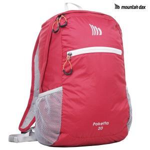【在庫処分】mountain dax(マウンテンダックス) ポケッタ20 DM-624-1603/クリムゾンレッド【コンパクト/ポータブル/リュックサック】|oxtos-japan