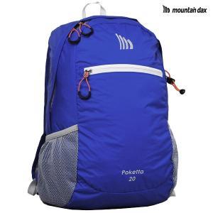 mountain dax(マウンテンダックス) ポケッタ20 DM-624-1602/ロイヤルブルー【コンパクト/ポータブル/リュックサック】|oxtos-japan