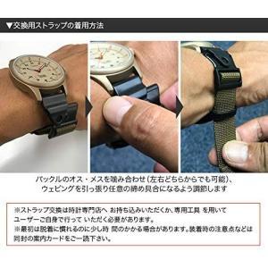 MYSTERY RANCH(ミステリーランチ) MR x TIMEX フィールドウォッチSPパッケージ2|oxtos-japan|05