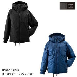 NANGA×oxtos オーロラライトダウンパーカー|oxtos-japan