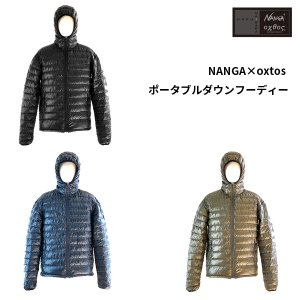 NANGA×oxtos ポータブルダウンフーディー|oxtos-japan