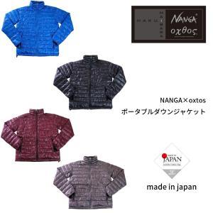 NANGA×oxtos ポータブルダウンジャケット...