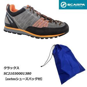 SCARPA(スカルパ) クラックス SC21030003380【oxtosシューズバッグ付】|oxtos-japan