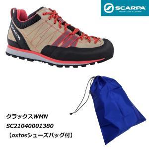SCARPA(スカルパ) クラックスWMN SC21040001380【oxtosシューズバッグ付】|oxtos-japan