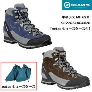 SCARPA(スカルパ) キネシス MF GTX SC22061002420 【oxtosシューズケース付】|oxtos-japan