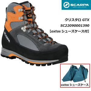 SCARPA(スカルパ) クリスタロ GTX SC22090001390 【oxtosシューズケース付】|oxtos-japan