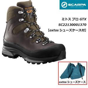 SCARPA(スカルパ) ミトス プロ GTX SC22130001370 【oxtosシューズケース付】|oxtos-japan