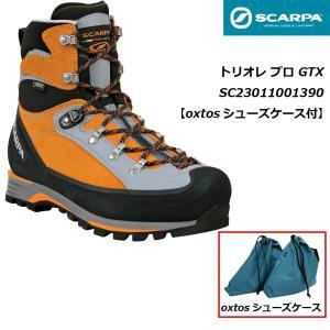 SCARPA(スカルパ) トリオレ プロ GTX SC23011001390【oxtosシューズケース付】|oxtos-japan