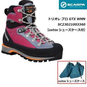 SCARPA(スカルパ) トリオレ プロ GTX WMN SC23021003360【oxtosシューズケース付】|oxtos-japan