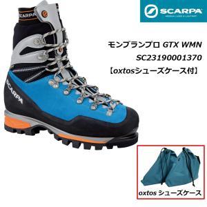 SCARPA(スカルパ) モンブランプロ GTX WMN SC23190001370 【oxtosシューズケース付】|oxtos-japan