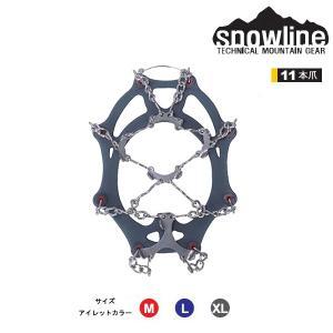 snowline(スノーライン) チェーンセンプロ SL44UES001|oxtos-japan