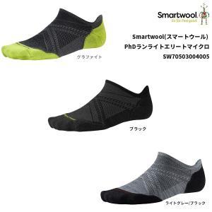 Smartwool(スマートウール) PhDランライトエリートマイクロ SW70503004005【ゆうパケット発送可能】|oxtos-japan