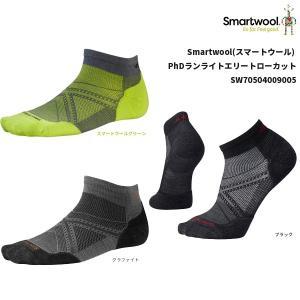 Smartwool(スマートウール) PhDランライトエリートローカット SW70504009005【ゆうパケット発送可能】|oxtos-japan