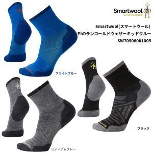 Smartwool(スマートウール) PhDランコールドウェザーミッドクルー SW70506001005|oxtos-japan