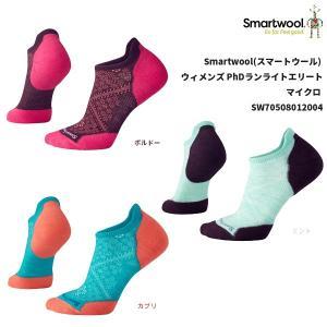 Smartwool(スマートウール) ウィメンズ PhDランライトエリートマイクロ SW70508012004【ゆうパケット発送可能】|oxtos-japan