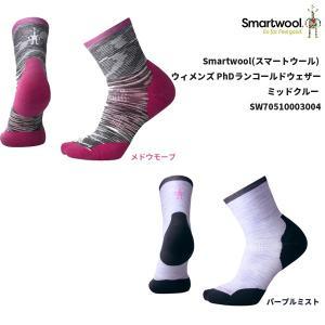 Smartwool(スマートウール) ウィメンズ PhDランコールドウェザーミッドクルー SW70510003004|oxtos-japan